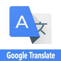 تحميل برنامج ترجمة بدون نت للكمبيوتر برابط مباشر