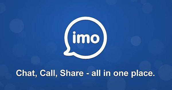 تحميل برنامج ايمو imo للكمبيوتر برابط مباشر مجاناً الآن 1