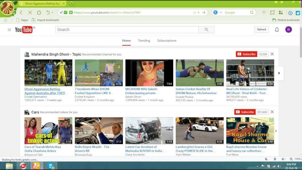 تحميل برنامج يوتيوب youtube للكمبيوتر برابط مباشر