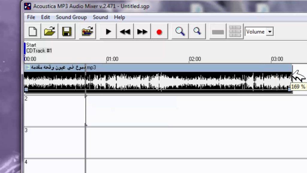 تحميل برنامج تقطيع الأغاني mp3 cutter للكمبيوتر برابط مباشر
