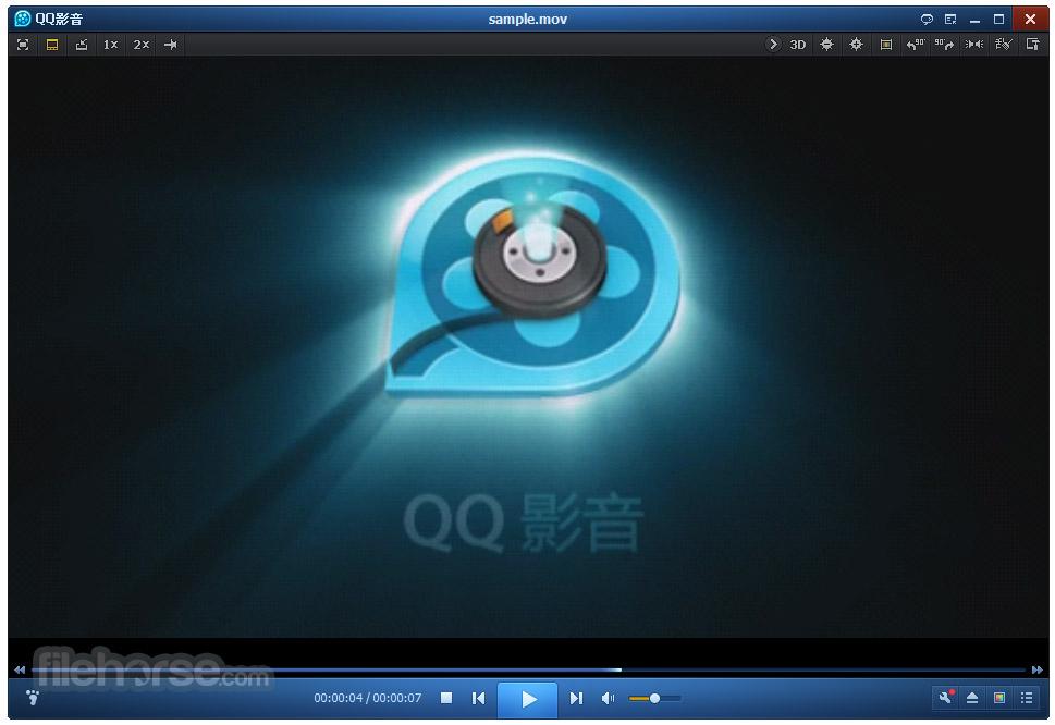 تحميل برنامج كيو كيو بلاير للكمبيوتر برابط مباشر