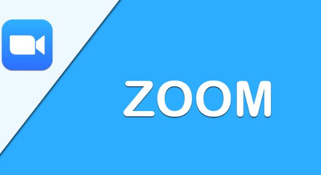 برنامج زووم أحدث إصدار