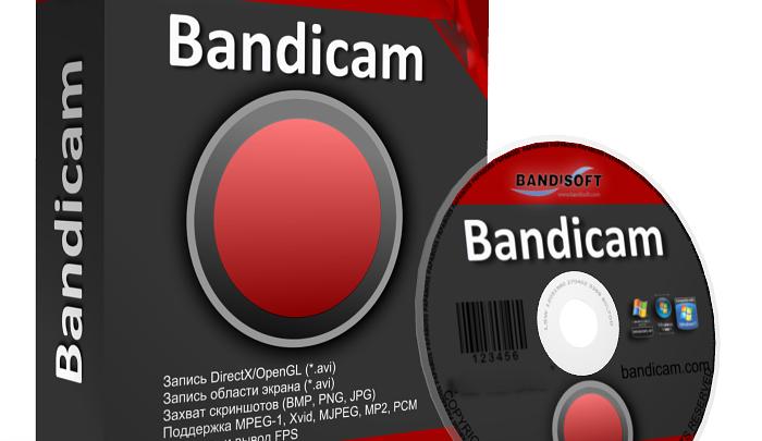 برنامج باندي كام أحدث إصدار