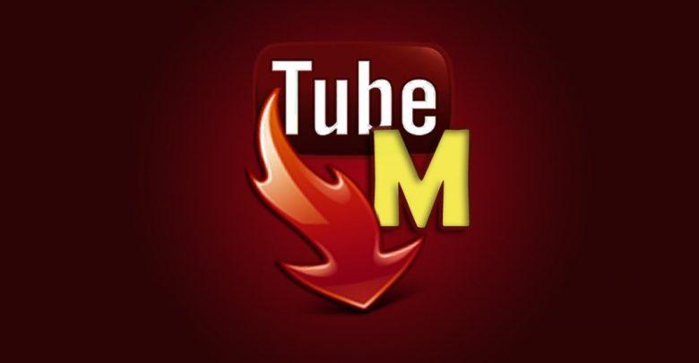تحميل برنامج تيوب ميت tube mate احدث اصدار