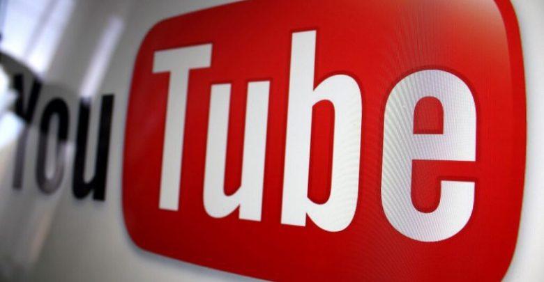 تحميل برنامج تحميل من اليوتيوب برابط مباشر ميديا فاير