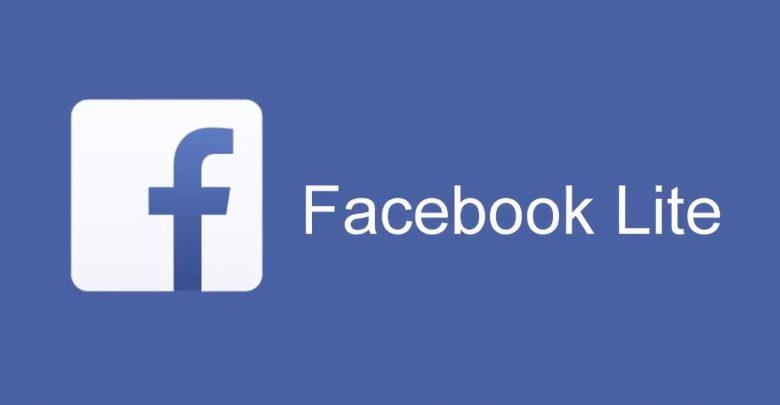 تحميل برنامج فيس بوك لايت أحدث إصدار