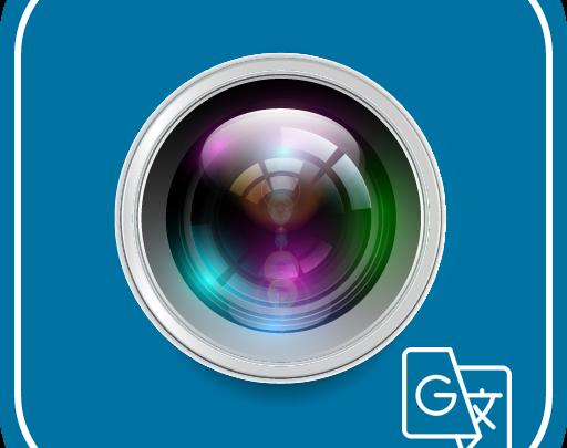 تحميل برنامج ترجمة بالكاميرا أحدث إصدار