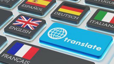 تحميل برنامج ترجمه برابط مباشر