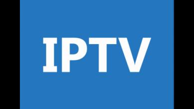 تحميل برنامج iptv للكمبيوتر أحدث إصدار