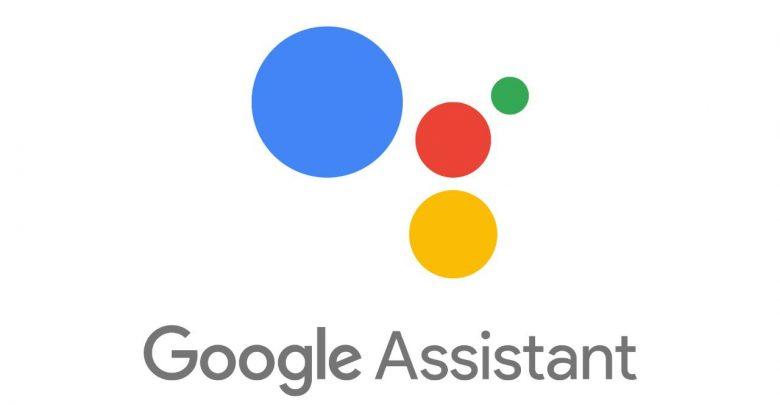 تحميل برنامج google assistant برابط مباشر