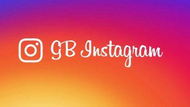 شرح برنامج gb instagram