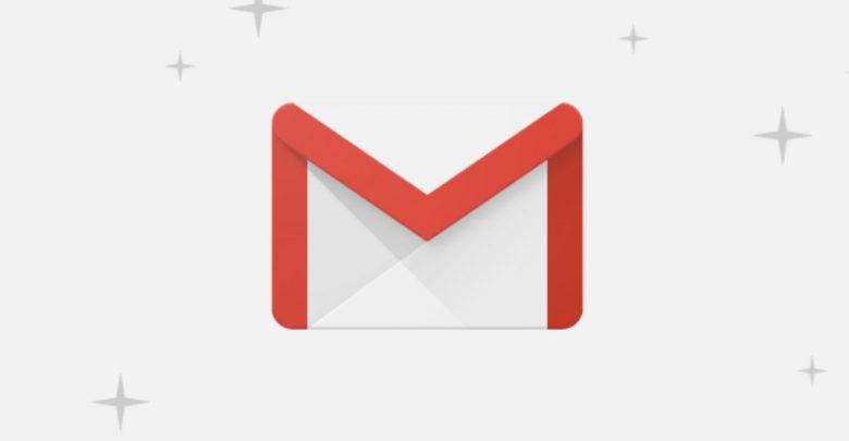 شرح برنامج gmail