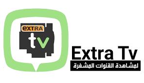 تحميل برنامج extra tv من ميديا فاير