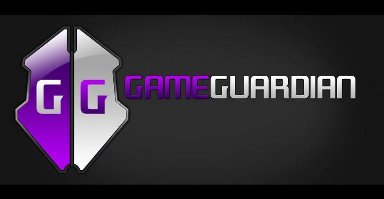 تحميل برنامج game guardian أحدث إصدار