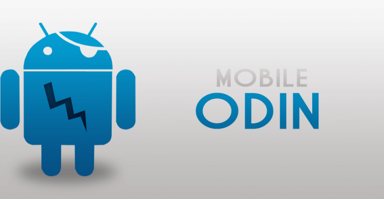 تحميل برنامج odin أحدث إصدار