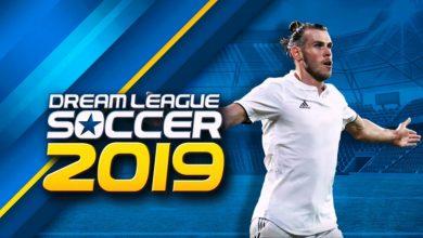 تحميل لعبة dream league 2019 برابط مباشر ميديا فاير