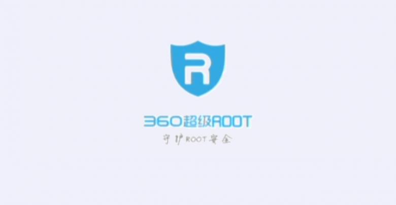 تحميل برنامج 360 root برابط مباشر
