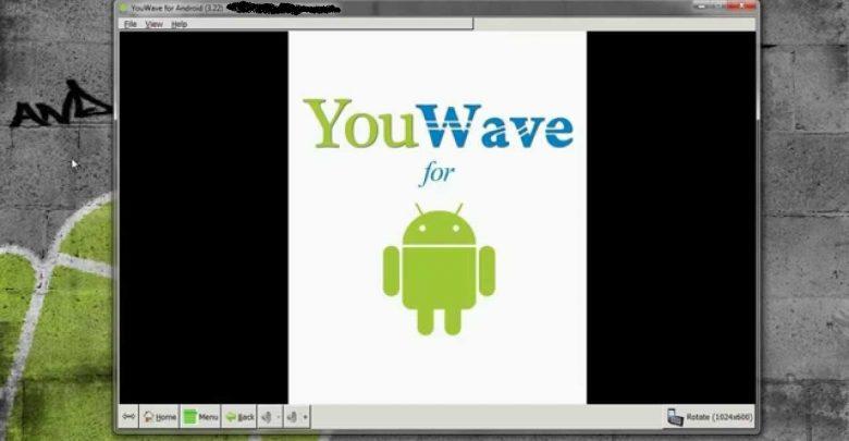 تحميل برنامج youwave برابط مباشر