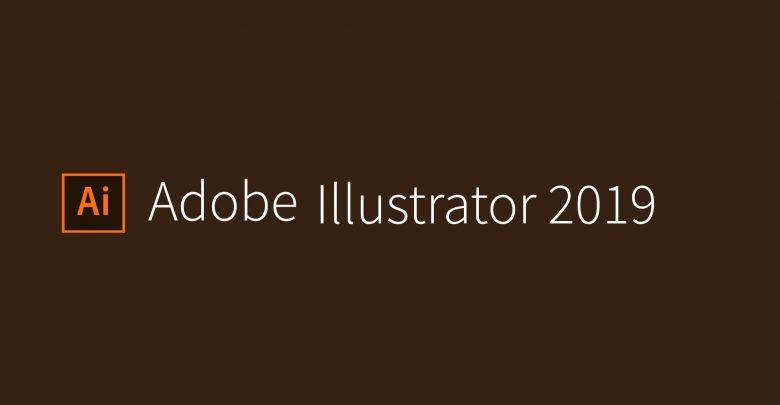 تحميل برنامج adobe illustrator cc مع الكراك برابط مباشر