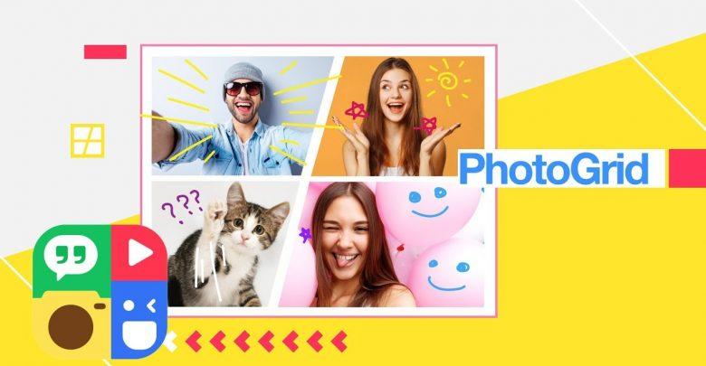 تحميل برنامج فوتو جريد photo grid برابط مباشر