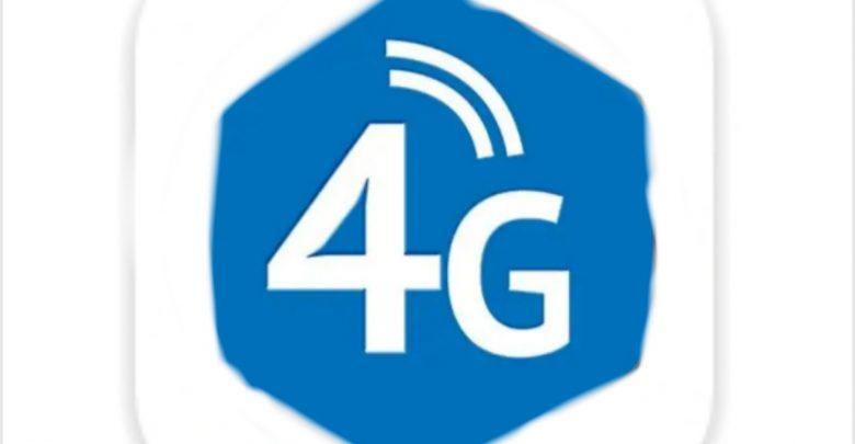 تحميل برنامج 4g switch برابط مباشر