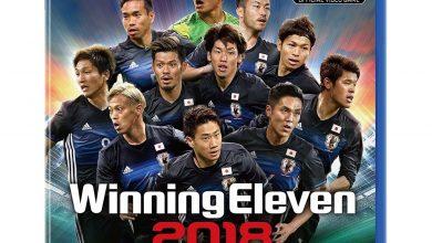 تحميل لعبة winning eleven 2018