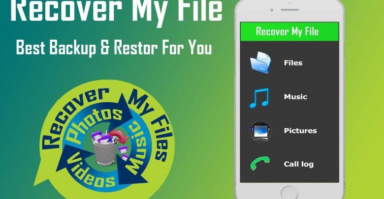 تحميل برنامج ريكفري Recover My Files برابط مباشر