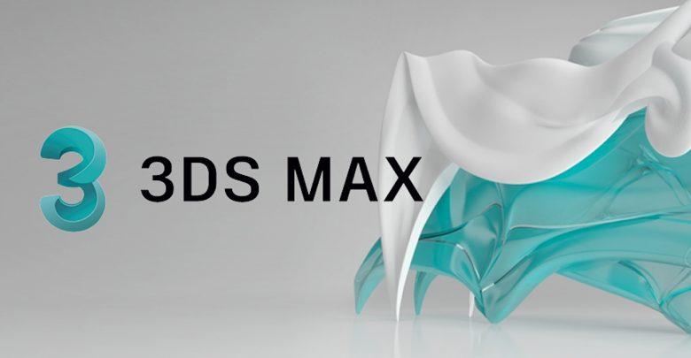 تحميل برنامج 3d max برابط مباشر