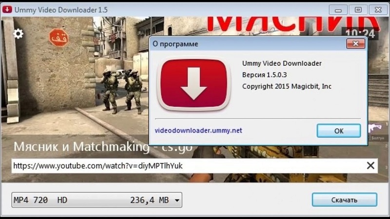 شرح ummy video downloader