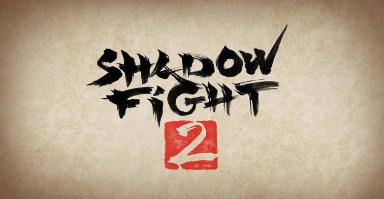 تحميل لعبة shadow fight 2 برابط مباشر