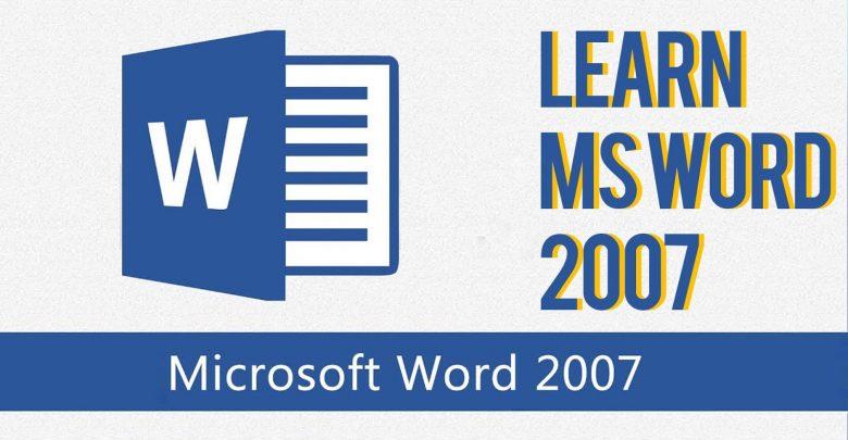 تحميل برنامج word 2007 برابط مباشر