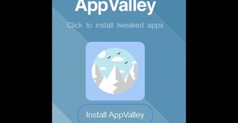 تحميل برنامج appvalley برابط مباشر