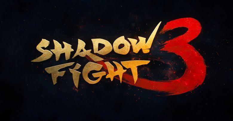 تحميل لعبة shadow fight 3 برابط مباشر