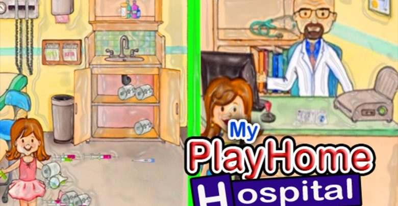 تحميل لعبة my play home hospital مجانا برابط مباشر