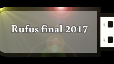 تحميل برنامج rufus 2017 برابط مباشر