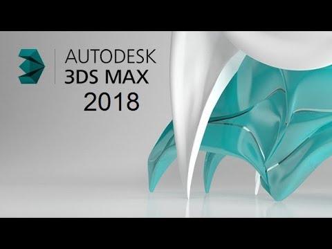 تحميل برنامج 3d max 2018 برابط مباشر