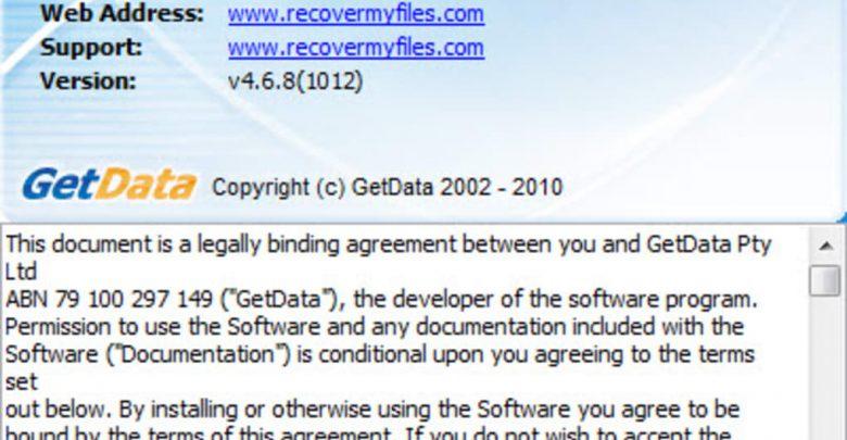 تحميل برنامج recover my files برابط مباشر