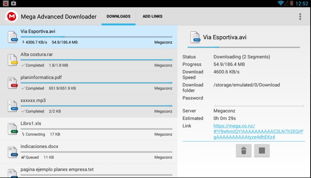 تحميل برنامج ميجا mega برابط مباشر ميديا فاير