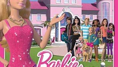 تحميل لعبه barbie-dream-house