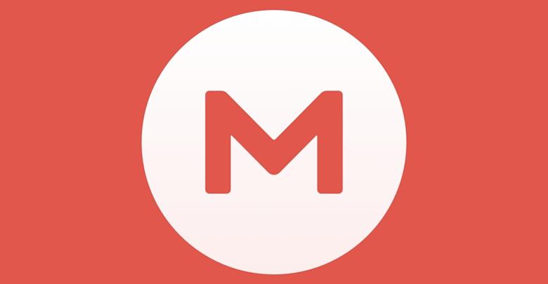 تحميل برنامج ميجا mega برابط مباشر